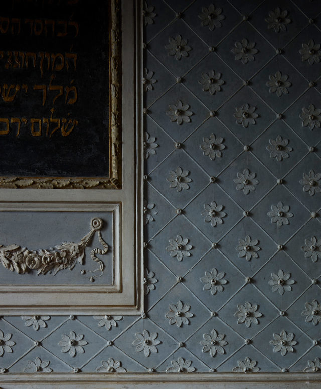 t magazine | jewish ghetto | venice
