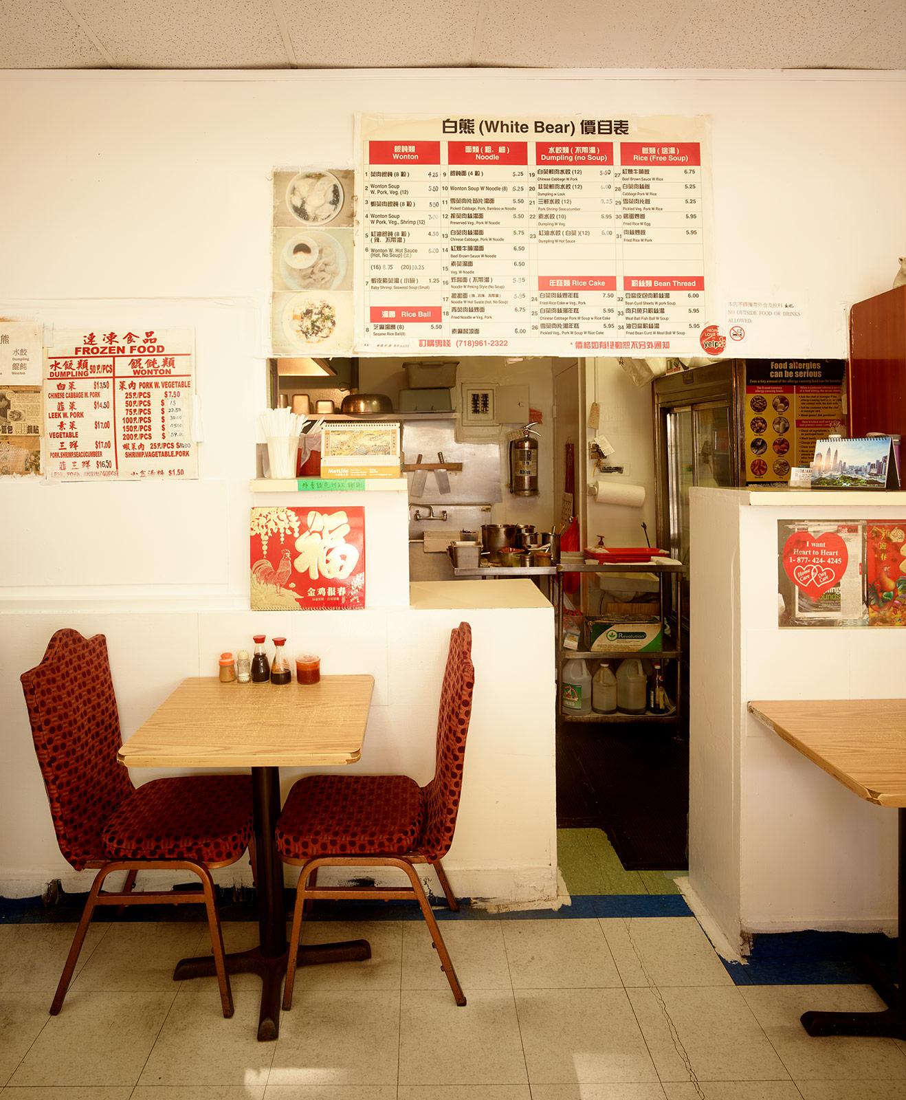 t magazine | asian-american cuisine